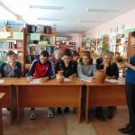 Заседание клуба по интересам Любителей истории. Тема Все о глиняных изделиях