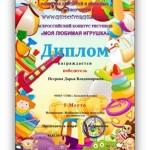 Куганакская модельная библиотека. Всероссийский конкурс