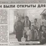 С,Н.23.03.18 начало