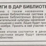 С.Н. 26.01.18