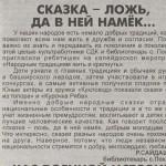 С.Н. 30.01.18