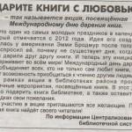 С.Н.13.02
