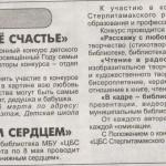 С.Н.13.03