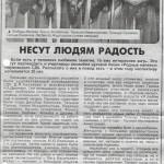 С.Н.13.07.