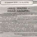 С.Н.23.02