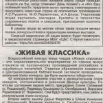 С.Н.23,03