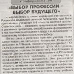 С.Н.27.03