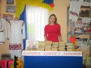 Косяковская б-ка