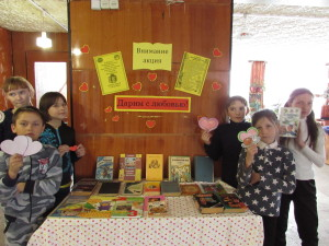Покровская б-ка, день дарения книги (1)