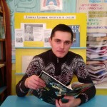 Читаем Гранина (4)