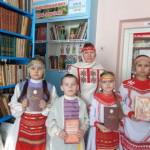 читаем фольклор