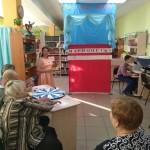 Стерлитамакский район. Куганакская модельная юношеская библиотека