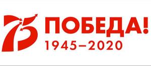 2020-75-600