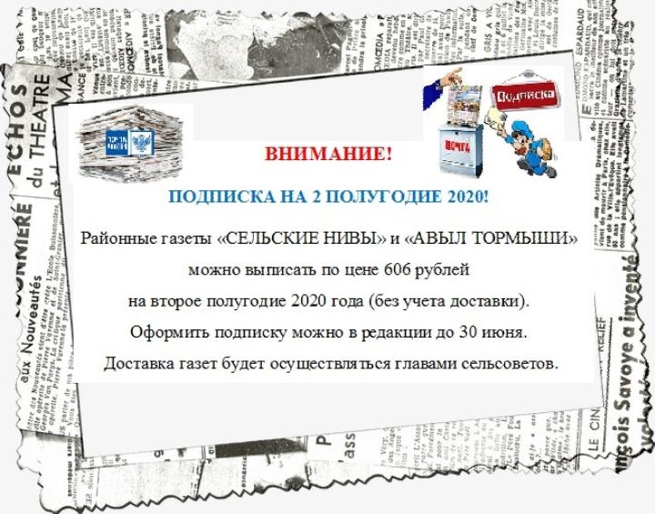 IMG_20200514_201137