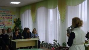 Интерактивная программа Мы граждане России
