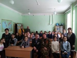 Урок доблести Воины-интернационалисты