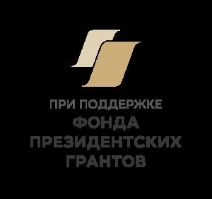 pgrants_logo_gp-vertical