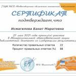 94811c8d-063c-4bad-9611-113b5394cd05