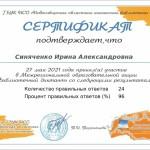 yOBc18O-3t8