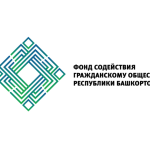 Логотип_Фонд_СГО_РБ